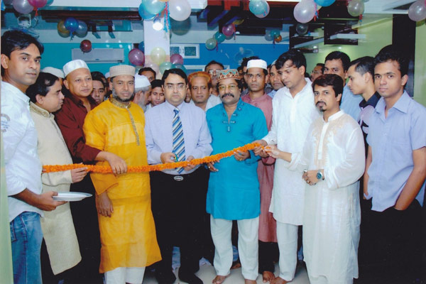Rikabi Bazar Office Opening
